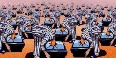 Manipulação de Massas